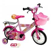 Xe đạp cho trẻ